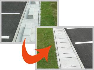 駐車場をフラットな多目的スペースに。