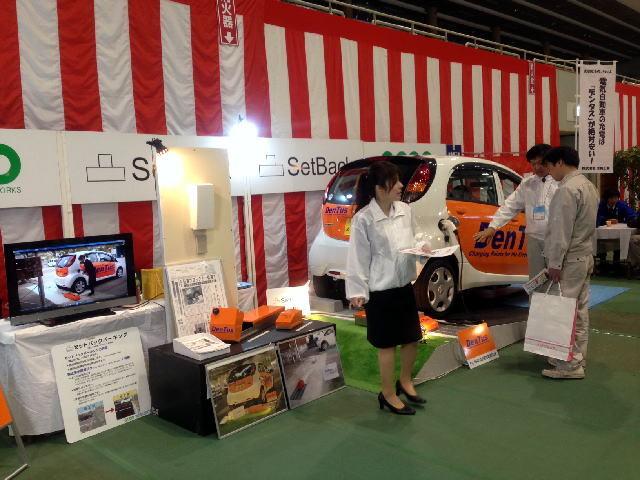 三浦電気「電設資材展」にDeTusを出展